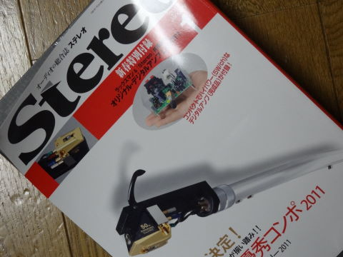 DSC00899-1-1.JPG