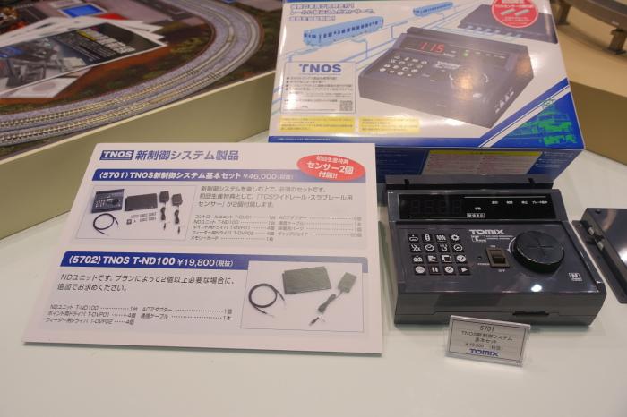 DSC03540-1-1.JPG