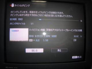 DSC03713-1.JPG