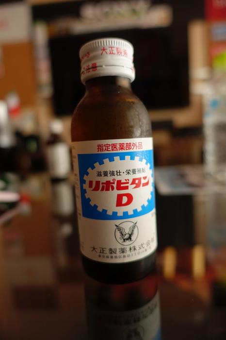 DSC05232-1.JPG