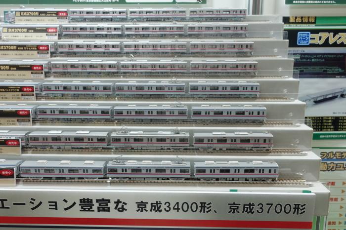 DSC05477-1.JPG