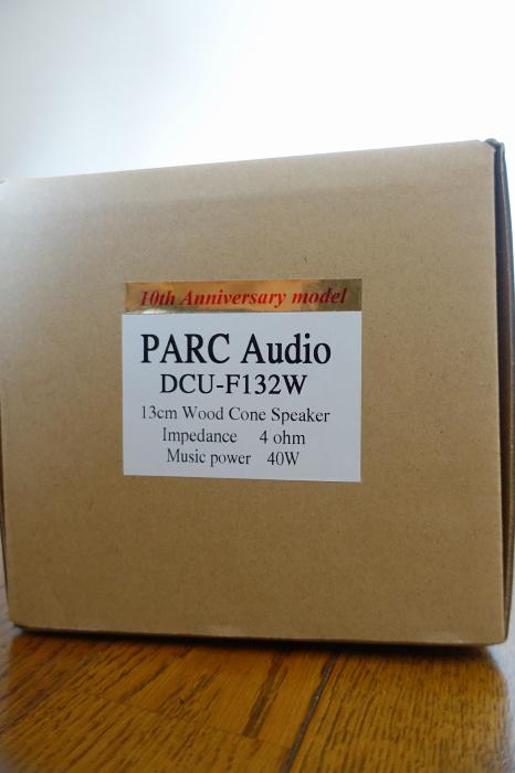 DSC05594-1.JPG