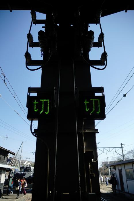 DSC05804.JPG