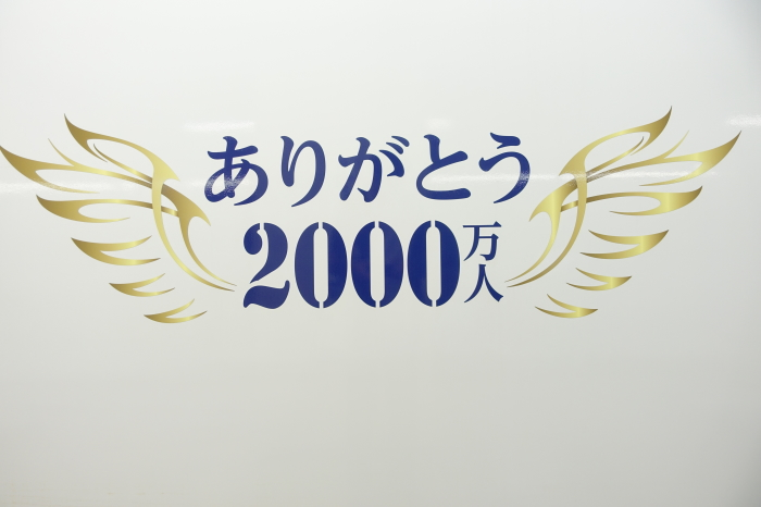 DSC05817-1.JPG