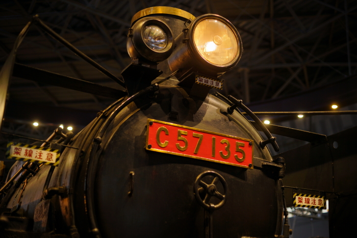 DSC06298-1.JPG