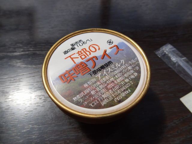 DSC06579-1-1.JPG