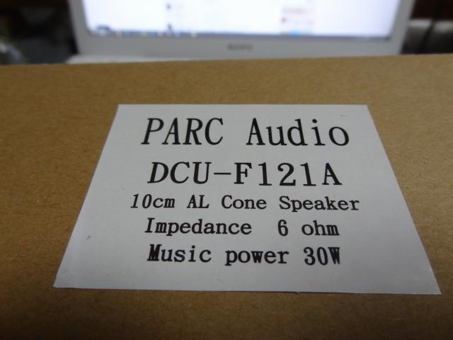 DSC08429-1-1-1.JPG