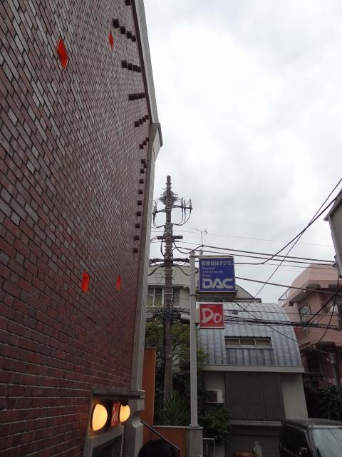 DSC09149-1-1-1.JPG
