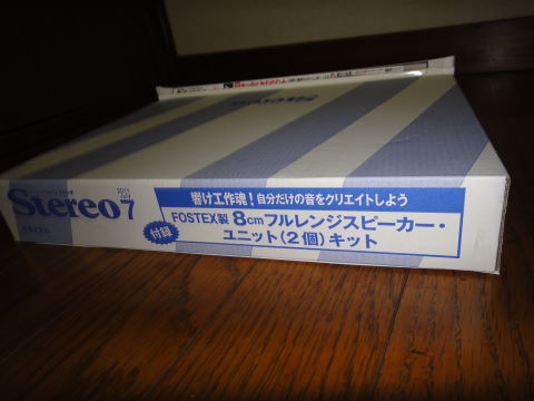 DSC03908-1.JPG