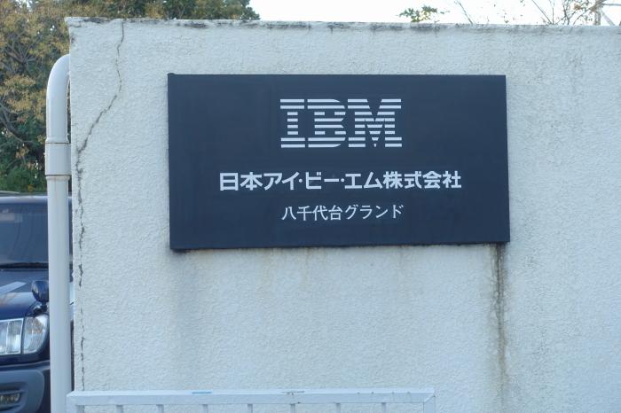 DSC05871-1-1.JPG