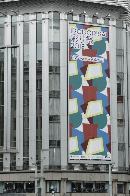 _DSC2146-1.JPG